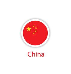 China button flag template design vector