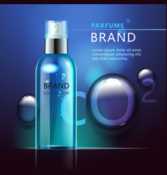 cosmetic products ad transparent bottle with blue vector image