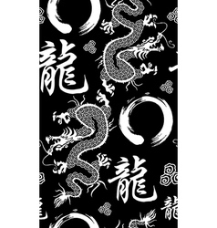 Dragon seamless pattern background vector