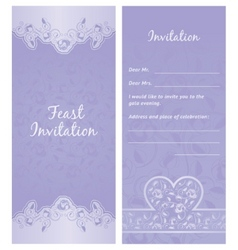 feastinvitation background vector image vector image