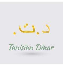 Golden Symbol of Tunisian Dinar vector image vector image
