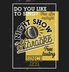 color vintage karaoke banner vector image