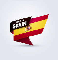Made in spain flag vector