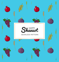 shavuot jewish holiday seamless pattern background vector image