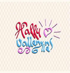 happy valentines text shining heart love symbol vector image vector image