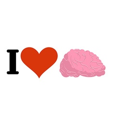 I love to think Heart and brain Logo for wiseacre vector image vector image