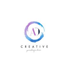 ad letter logo circular purple splash brush vector image
