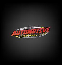 automotive car badge logo perfect logo for vector image