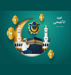Crescent with sheep and prayer man kaaba stone vector