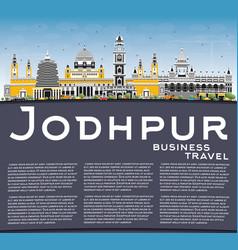 Jodhpur india city skyline with color buildings vector