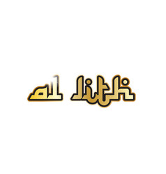 Al lith city town saudi arabia text arabic vector