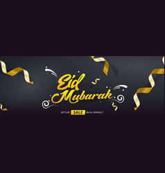 Eid mubarak sales offer template design vector