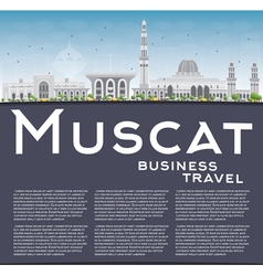 Muscat Skyline with Gray Buildings and Blue Sky vector image