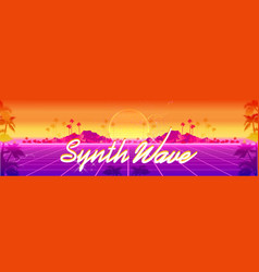 Synthwave cyber landscape with laser grid vector
