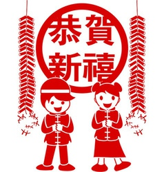 paper cut of Chinese Kids for Chinese new year vector image vector image