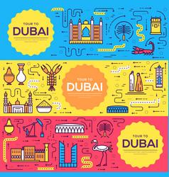 Dubai brochure cards thin line set country vector