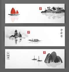 banners with fishing boats and islands on white vector image vector image