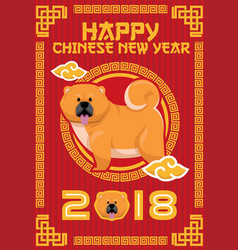 Chinese new year design card vector