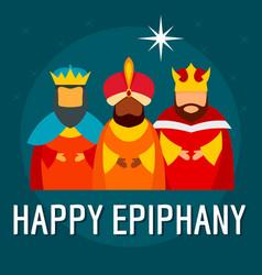 festive happy epiphany concept background flat vector image