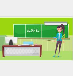 Teacher standing near chalkboard with letters vector