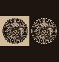 A black and white vintage beer emblem vector