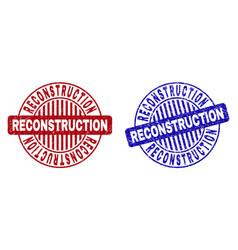 Grunge reconstruction textured round stamps vector