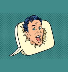Joyful avatar in message vector