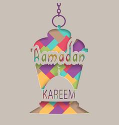ramadan kareem greeting card a lantern in an vector image