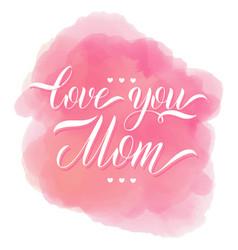 Love you parents vector