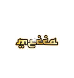 Mecca city town saudi arabia text arabic language vector