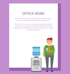 office work poster man near water cooler poster vector image