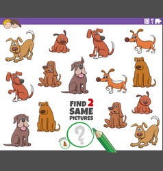 Find two same dog picture game for kids vector