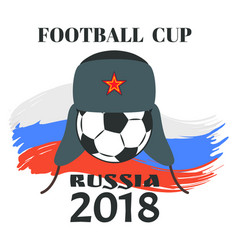 football cup russia poster vector image