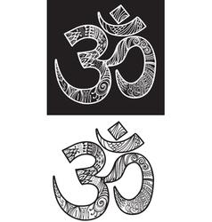 Hand drawn Om symbol vector image vector image