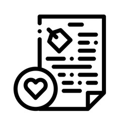 Document heart icon outline vector