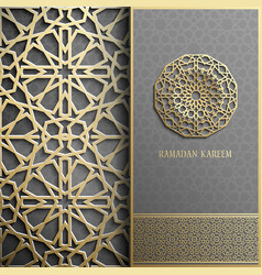 ramadan kareem greeting cardinvitation islamic vector image