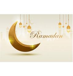 Ramadan kareem template islamic ornate greeting vector