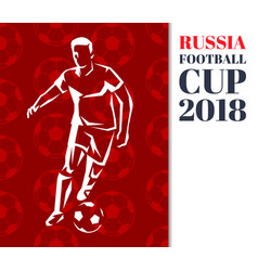 Russia footballer poster title vector