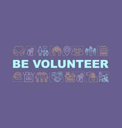 volunteer training program word concepts banner vector image
