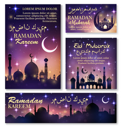 ramadan festival celebration banner and poster set vector image vector image