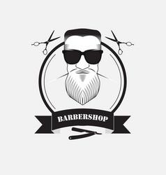 barber shop for men vector image vector image