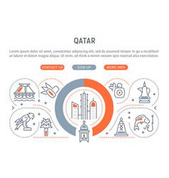 banner qatar vector image