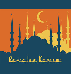 ramadan kareem stylized drawing of a silhouette vector image