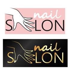 nail salon design vector image