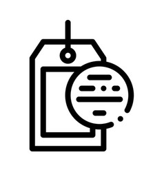 Blank label icon outline vector