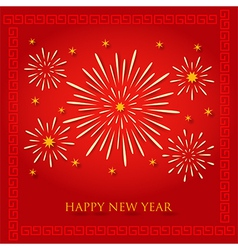 Chinese new year fireworks background vector
