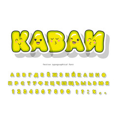 kawaii cyrillic font with funny smiling faces vector image