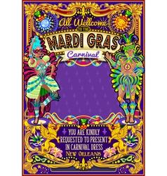 Mardi Gras Carnival Poster Theme Carnival Mask vector image