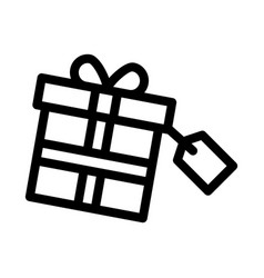 Gist box label icon outline vector