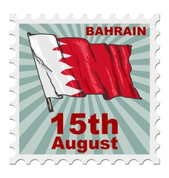 national day of Bahrain vector image